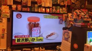 アメリカ 駄菓子